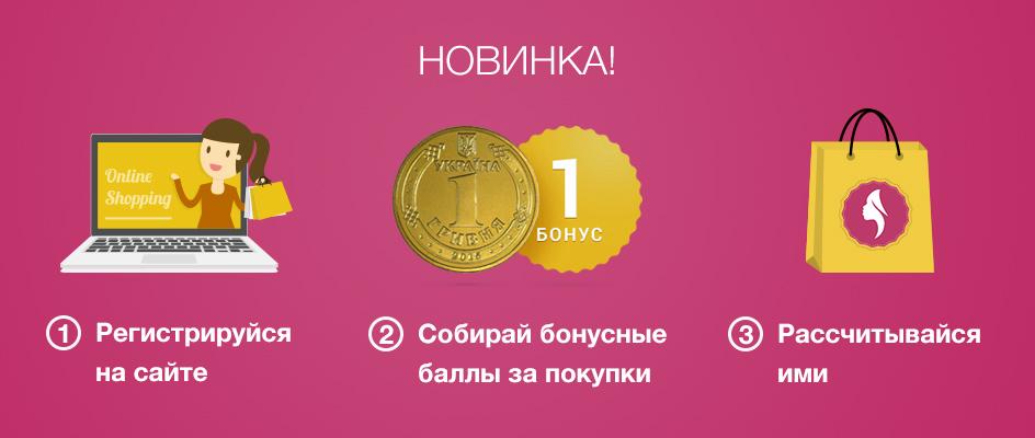 bonuses_new
