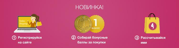 bonuses_min
